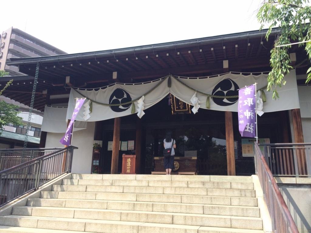 f:id:TAMURA-FM:20170717181954j:plain