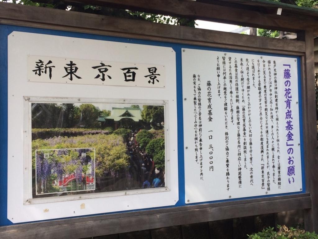 f:id:TAMURA-FM:20170717182012j:plain