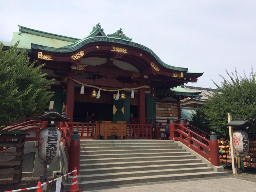 f:id:TAMURA-FM:20170717182046j:plain