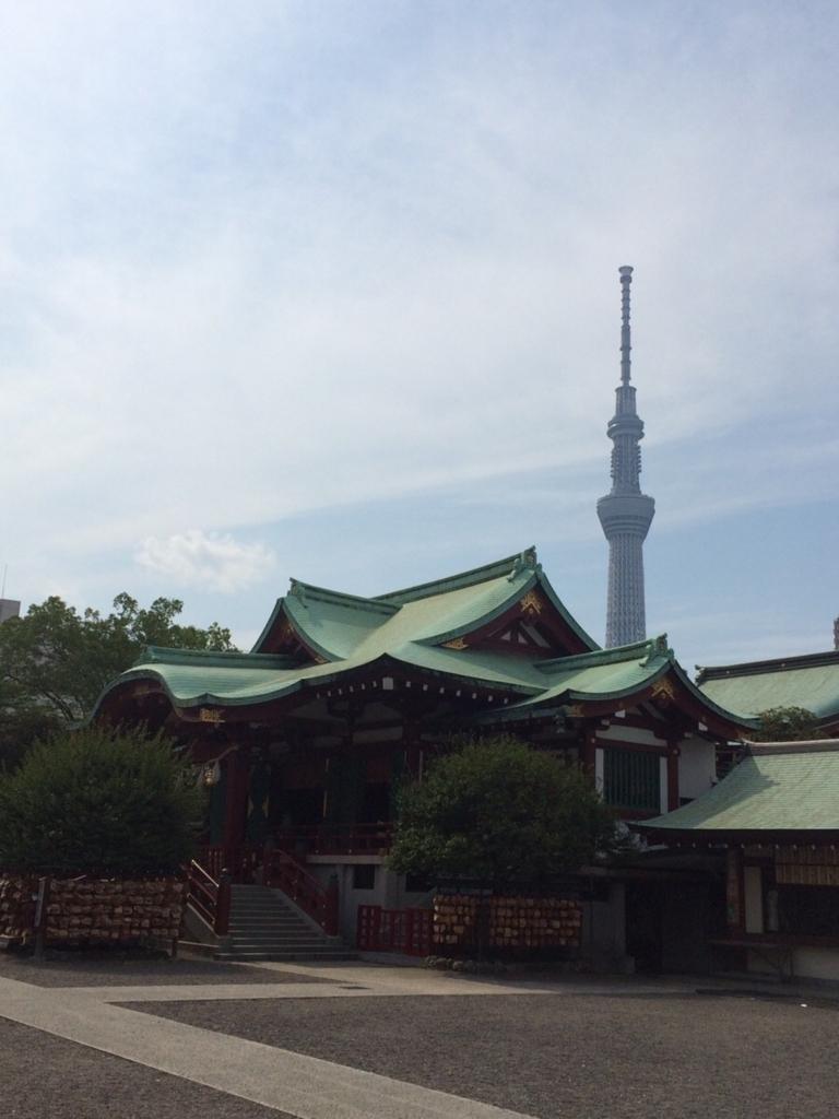 f:id:TAMURA-FM:20170717182051j:plain