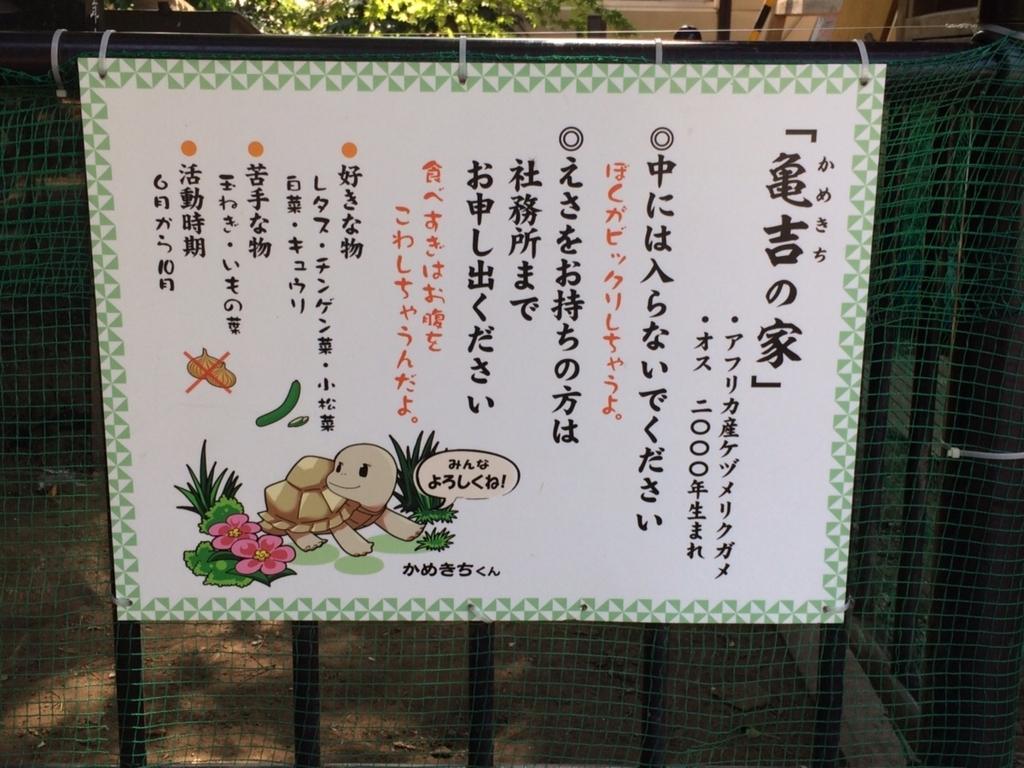 f:id:TAMURA-FM:20170729092311j:plain