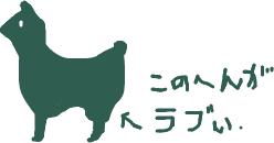 http://f.hatena.ne.jp/images/fotolife/T/TANAKA/20080122/20080122204903.png