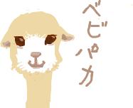 http://f.hatena.ne.jp/images/fotolife/T/TANAKA/20080123/20080123105341.png