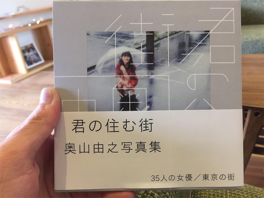 f:id:TANAKAYUKI:20170521132402j:image
