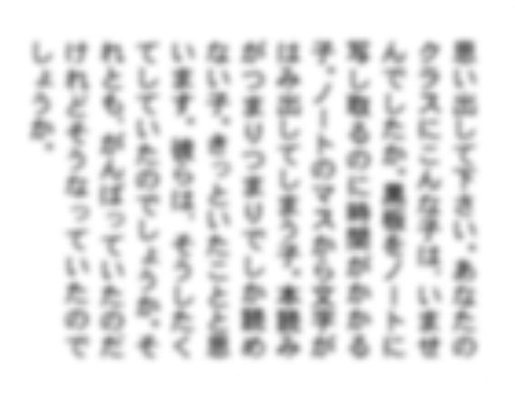 f:id:TARAchang:20210608081230j:plain