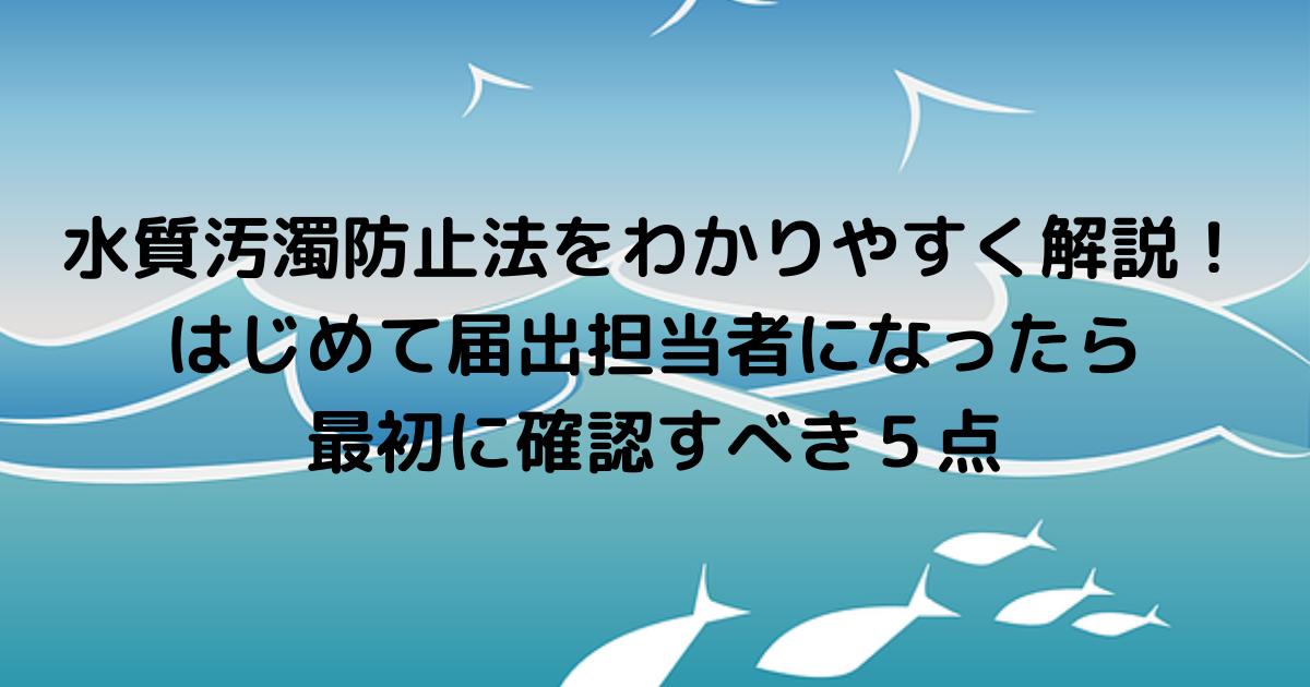 f:id:TAROMARU:20210623224633p:plain