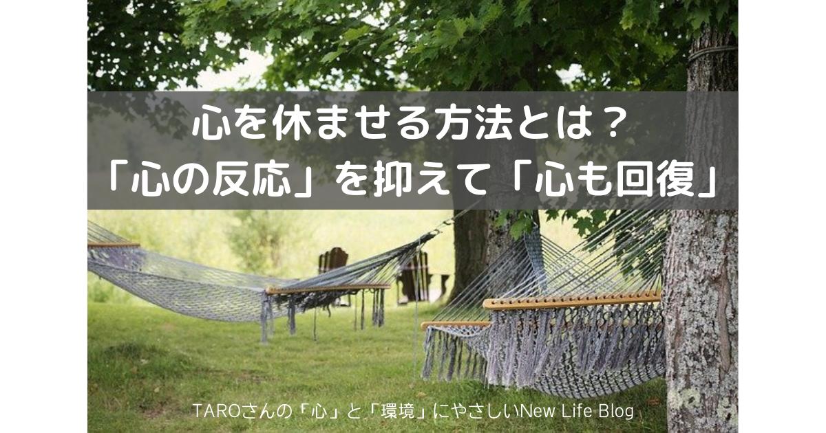 f:id:TAROMARU:20210627172624p:plain