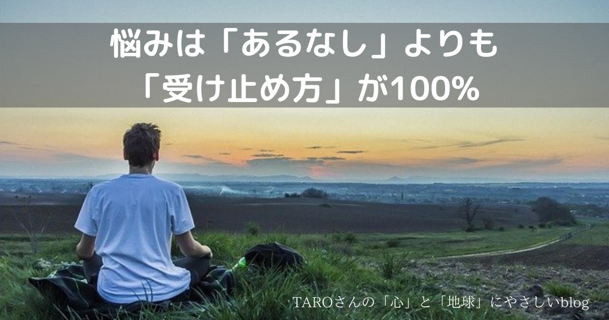 f:id:TAROMARU:20210708225609p:plain