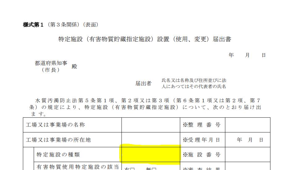 f:id:TAROMARU:20210801172710p:plain