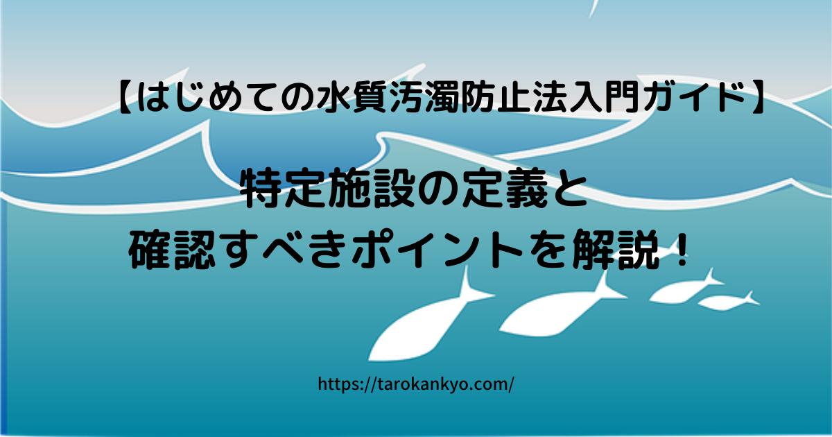 f:id:TAROMARU:20210905152916p:plain
