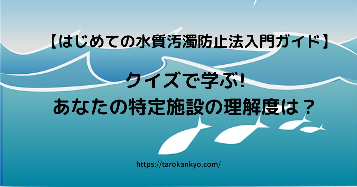 f:id:TAROMARU:20210905153448p:plain
