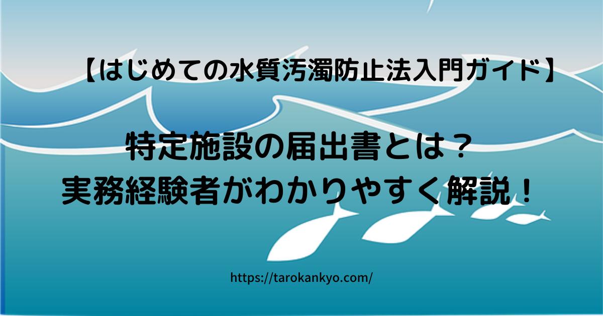 f:id:TAROMARU:20210909190630p:plain