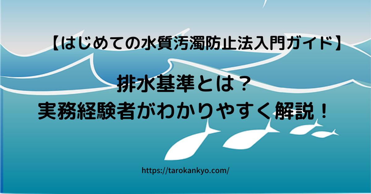 f:id:TAROMARU:20210913225727p:plain