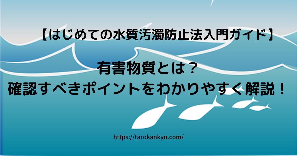 f:id:TAROMARU:20210918204843p:plain