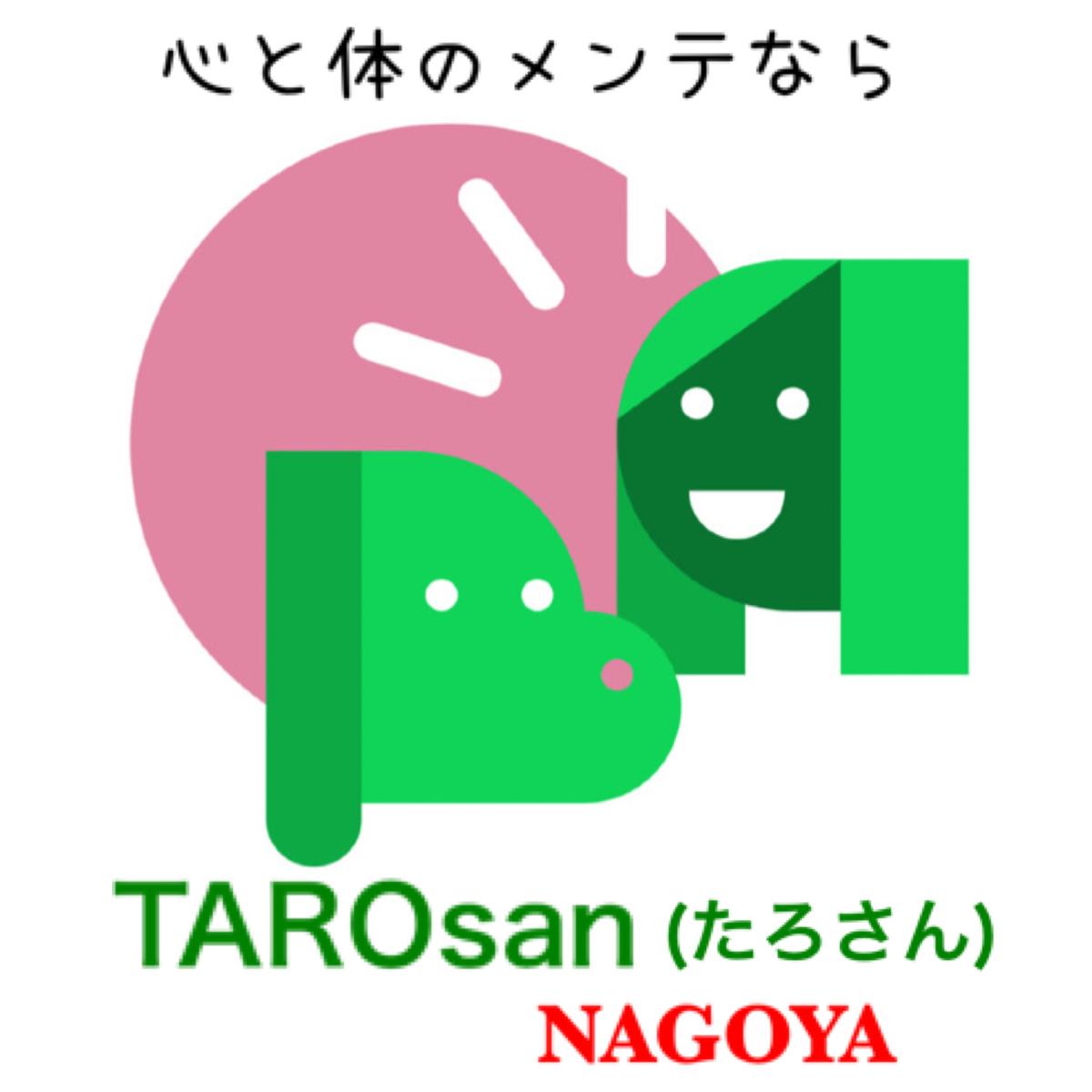 f:id:TAROsan:20200521211531j:plain