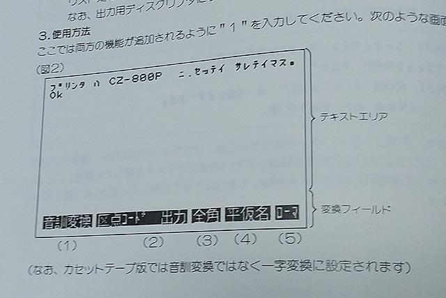 f:id:TARSAMA:20210105152120j:plain