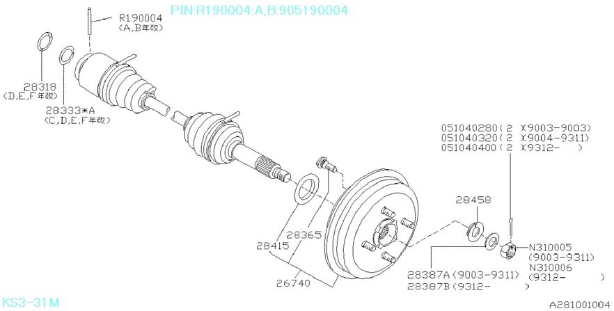 f:id:TAS-net:20190718085506p:plain