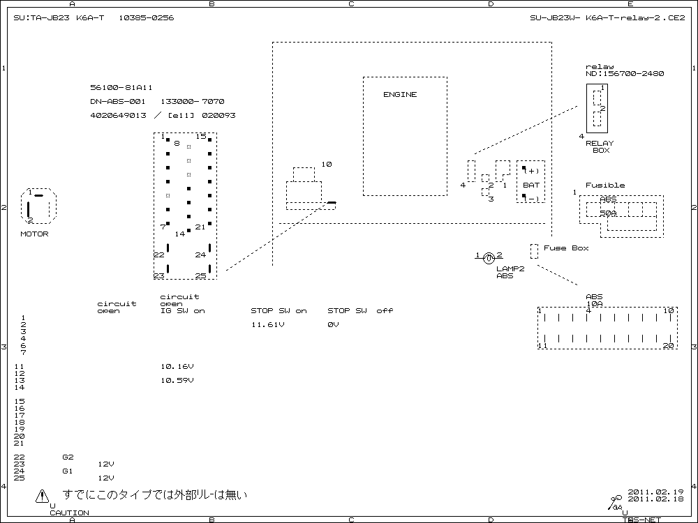 f:id:TAS-net:20190723225223p:plain