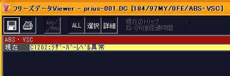 f:id:TAS-net:20190723230653p:plain
