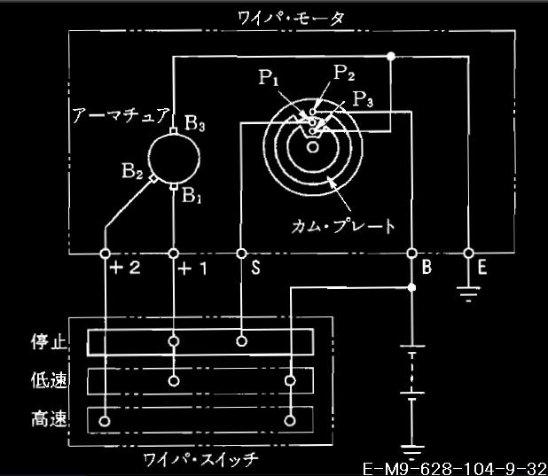 E-m9-628-104-32  9  U30ef U30a4 U30d1 U30fc U56de U8def Wiper Circuit Diagram