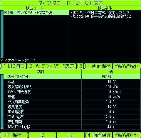 f:id:TAS-net:20191117124304p:plain