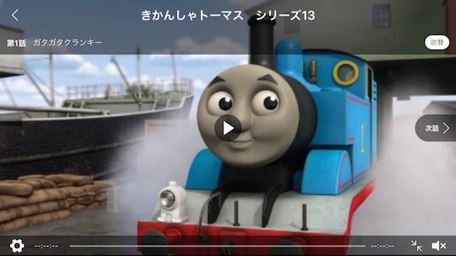 きかんしゃトーマス dTV アニメ 映画