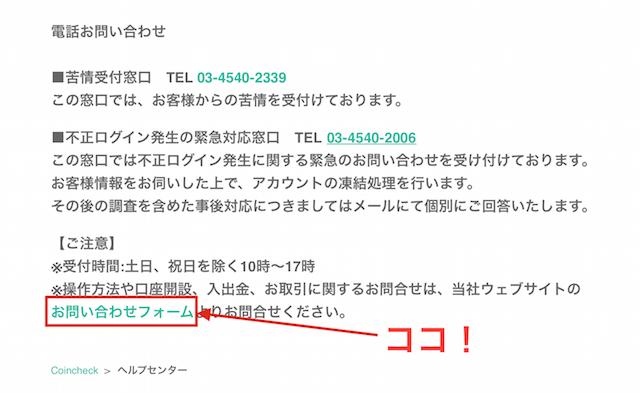 f:id:TAT208:20180117042736p:plain