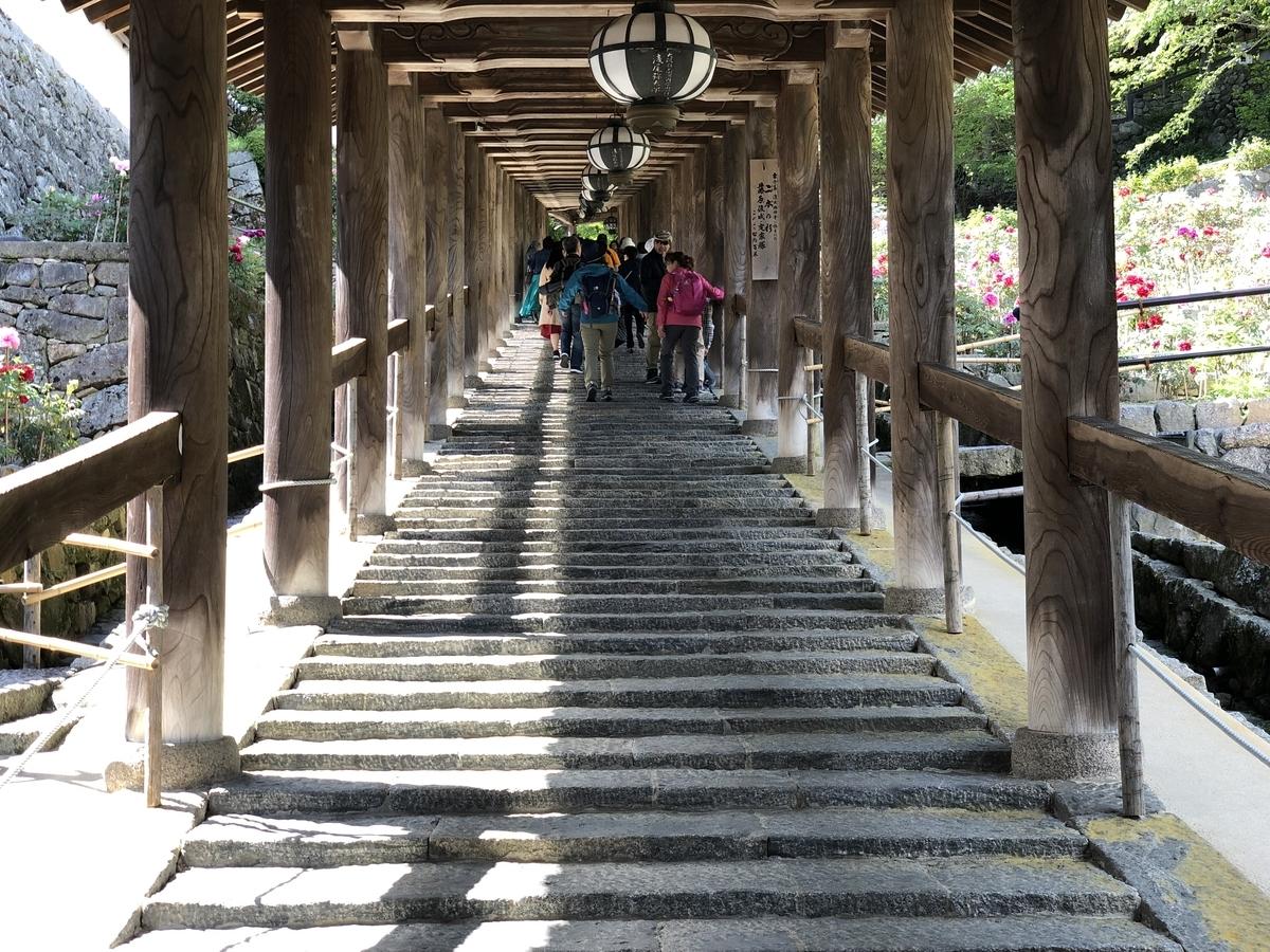 長谷寺 階段