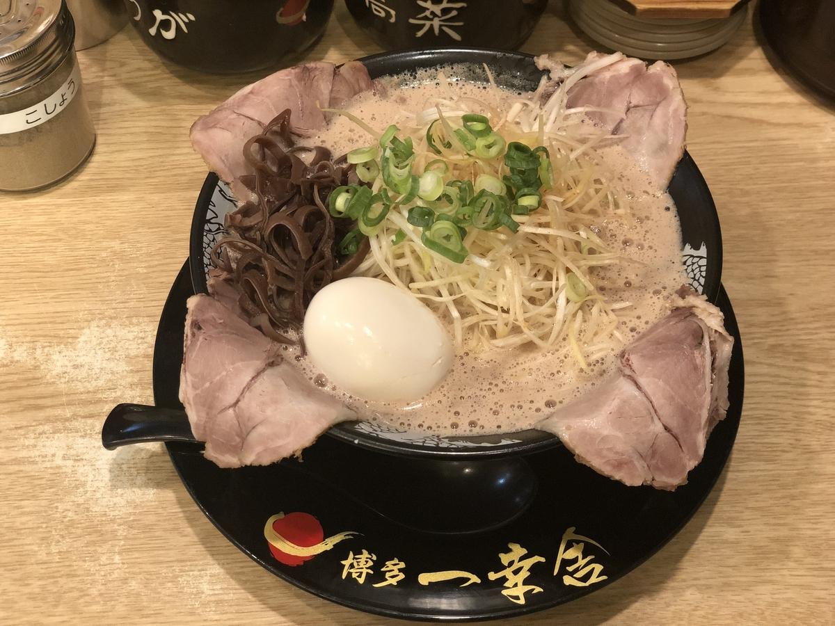 博多 一幸舎 京都拉麺小路