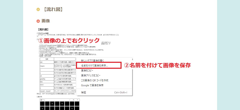 f:id:TBSten:20210320202650p:plain