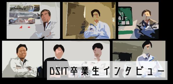 f:id:TBT_matsu:20200224105203p:plain