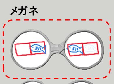f:id:TBT_matsu:20201002154833p:plain