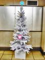 クリスマスツリー 東京メトロ構内