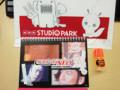 NHK サラリーマンNEO カレンダー
