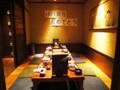 渋谷 初つぼみ 個室