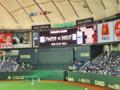 20100512 東京ドーム 巨人VS西武