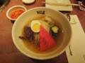 ぴょんぴょん舎 銀座グラッセ 冷麺