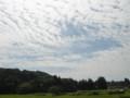 田舎の空 広い空