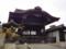 世界遺産 仁和寺 勅使門