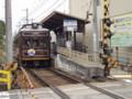 京福電気鉄道北野線 御室仁和寺駅