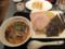 ちゃぶ屋とんこつらぁ麺CHABUTON 中野 チャーシューつけ麺