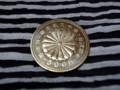 天皇御在位二十年記念 500円硬貨
