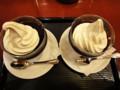 ヴェローチェ コーヒーゼリー