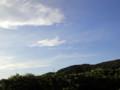 岩手県 宮古市 風景