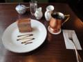 珈琲茶房 面影屋 チョッコラータ