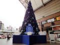 長崎駅 駅ビル クリスマスツリー