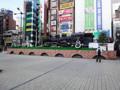 新橋 SL広場 冬