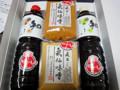 陸前高田 八木澤商店 醤油 味噌