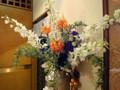 料亭のお花