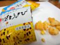 北海道 焼とうきび お菓子